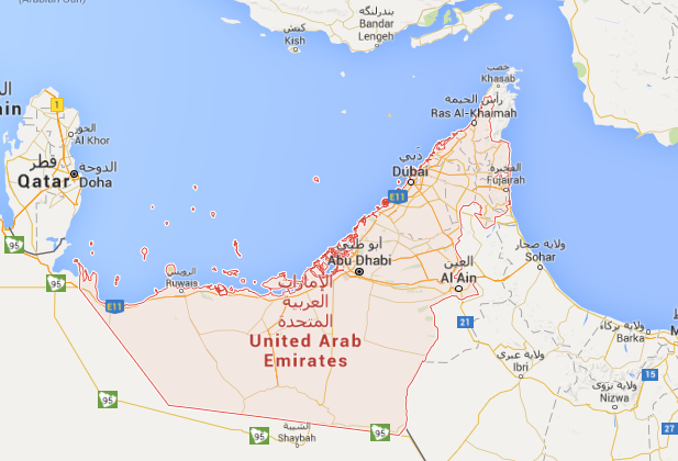 Emirates Arabes Unidos amianto